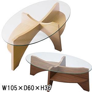 ローテーブル センターテーブル リビングテーブル オーバル/2カラー|lucentmart-interior