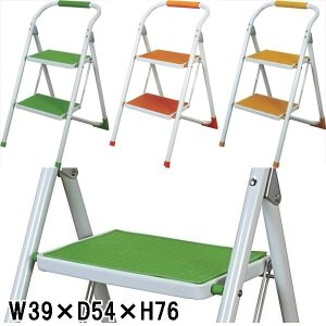 脚立/折り畳み ステップ台 手すり付き/2段 H76/3色|lucentmart-interior