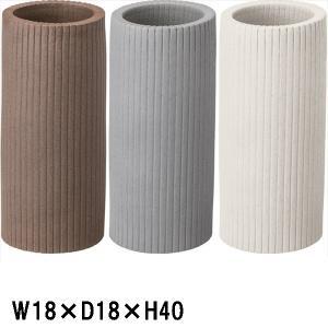 傘立て 傘たて/陶器製/ラヴィン/W18 H40/3カラー|lucentmart-interior