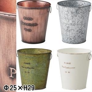ダストボックス/ゴミ箱/バケツ/エイジング加工/W25 H29/4色|lucentmart-interior