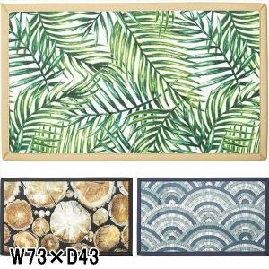 マット カーペット 玄関マット/スモールマット/約W73×D43/3デザイン lucentmart-interior