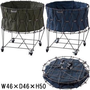 ランドリー ボックス フォールディング バスケット/布製/脚付き/W46 D46 H50/3色|lucentmart-interior