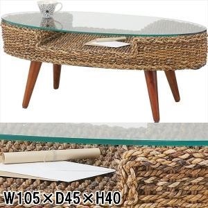 コーヒーテーブル センターテーブル/エスニックテイスト アジアン/アバカ/W105 D45 H40 lucentmart-interior