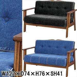 ソファ ローソファ/オズウェル/デニム生地 木肘/2人掛/W122 D74 H76 SH41/2色|lucentmart-interior
