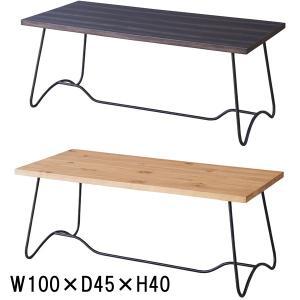 コーヒーテーブル センターテーブル/天然木 マホガニー/W100 D45 H40/3カラー lucentmart-interior