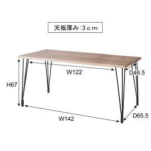 ダイニングテーブル/テーブル/天然木 マホガニー パイン アイアン/W150 D75 H70/3カラー|lucentmart-interior|08