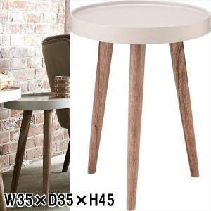テーブル サイドテーブル/トレーテーブル/Sサイズ/W35 D35 H45 lucentmart-interior