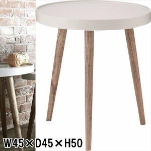 テーブル サイドテーブル/トレーテーブル/Lサイズ/W45 D45 H50 lucentmart-interior
