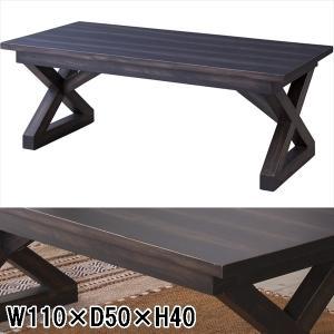 コーヒーテーブル ローテーブル/天然木 マホガニー/アジアン調/W110 D50 H40|lucentmart-interior