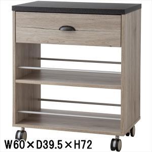キッチンワゴン キッチン収納 ワゴン/W60 D39.5 H72|lucentmart-interior