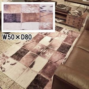カーペット マット ラグ ラグマット/W50D80|lucentmart-interior