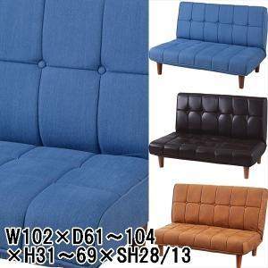 ソファー ソファ/二人掛け/スモールタイプ/W102 D61 H69 SH28/3色|lucentmart-interior