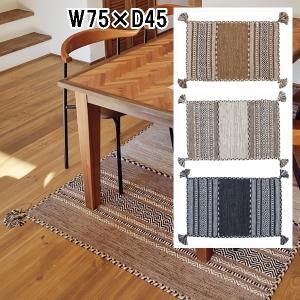 玄関 マット/エスニックデザイン/シェニールマット/45×75cm/3カラー|lucentmart-interior