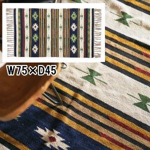 玄関 マット/エスニックデザイン/キリム/45×75cm|lucentmart-interior