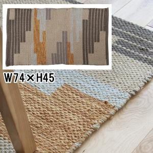 玄関 マット/デザインラグ/滑り止め/45×75cm|lucentmart-interior