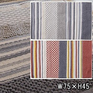 玄関 マット/デザインラグ/滑り止め/2カラー/45 75cm|lucentmart-interior