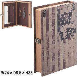 小物入れ 古本形 キーボックス/合皮 エイジング加工/3デザイン/W24 H33|lucentmart-interior