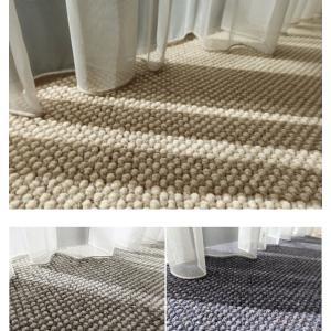 オーダーカーペット フリーカット カーペット/東リ/ウール 100% アングレーヌ/3色/業務用 住宅用/見積もり用ページ|lucentmart-interior|06