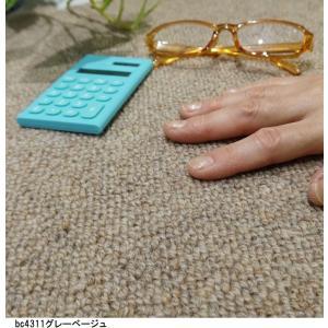 カーペット ラグマット/東リ/ウール 100% バーバークラフト/140×200cm 長方形 楕円 他/3色/住宅用 lucentmart-interior 15