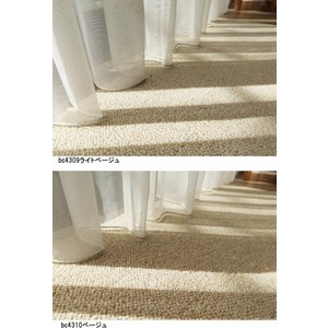 カーペット ラグマット/東リ/ウール 100% バーバークラフト/140×200cm 長方形 楕円 他/3色/住宅用 lucentmart-interior 05