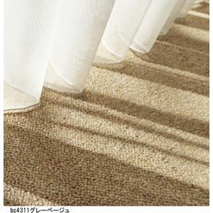 カーペット ラグマット/東リ/ウール 100% バーバークラフト/140×200cm 長方形 楕円 他/3色/住宅用 lucentmart-interior 06