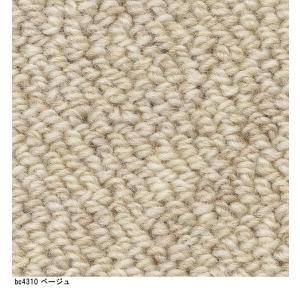 カーペット ラグマット/東リ/ウール 100% バーバークラフト/140×200cm 長方形 楕円 他/3色/住宅用 lucentmart-interior 08