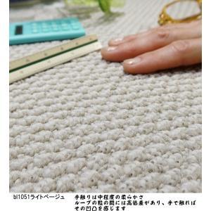 カーペット ラグマット/東リ/ボニーループ/200×210cm 長方形 楕円 他/4色/住宅用|lucentmart-interior|11