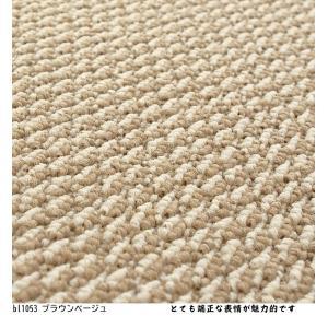 カーペット ラグマット/東リ/ボニーループ/200×210cm 長方形 楕円 他/4色/住宅用|lucentmart-interior|16