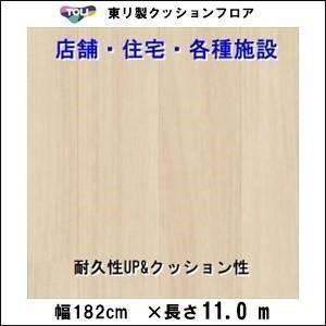 クッションフロア/巾1.82/11m から測り売/東リ/P/CF4517 ノーザン オーク柄 土足可|lucentmart-interior