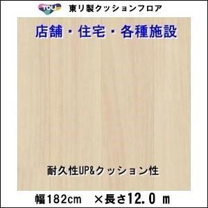 クッションフロア/巾1.82/12m から測り売/東リ/P/CF4517 ノーザン オーク柄 土足可|lucentmart-interior