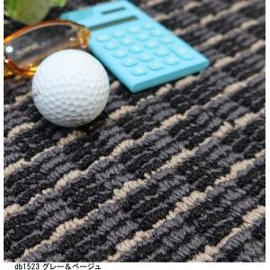 オーダーカーペット フリーカット カーペット/東リ/ディフェンダー/2色/業務用 住宅用/見積もり用ページ|lucentmart-interior|11