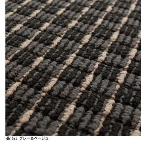 オーダーカーペット フリーカット カーペット/東リ/ディフェンダー/2色/業務用 住宅用/見積もり用ページ|lucentmart-interior|14