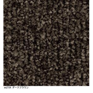オーダーカーペット フリーカット カーペット/東リ/エミネンス/4色/業務用 住宅用/見積もり用ページ lucentmart-interior 11