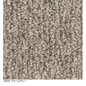 オーダーカーペット フリーカット カーペット/東リ/エミネンス/4色/業務用 住宅用/見積もり用ページ lucentmart-interior 08