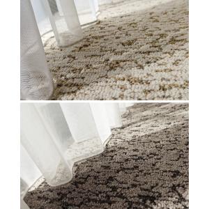 オーダーカーペット フリーカット カーペット/東リ/アースブレス/2色/業務用 住宅用/見積もり用ページ|lucentmart-interior|05