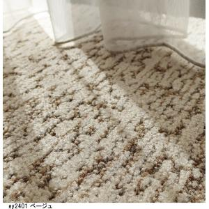 オーダーカーペット フリーカット カーペット/東リ/アースブレス/2色/業務用 住宅用/見積もり用ページ|lucentmart-interior|06