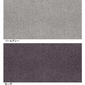 タイルカーペット/東リ 住宅用/スクエア 2400 ソワレ/50×50cm/9色/1枚/10枚以上でご注文|lucentmart-interior|07