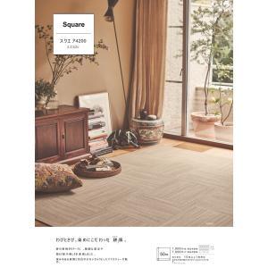 タイルカーペット/東リ 住宅用/スクエア 4200 スズカスリ/50×50cm/4色/1枚/10枚以上でご注文|lucentmart-interior|02