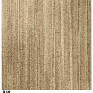 タイルカーペット/東リ 住宅用/スクエア 4200 スズカスリ/50×50cm/4色/1枚/10枚以上でご注文|lucentmart-interior|05