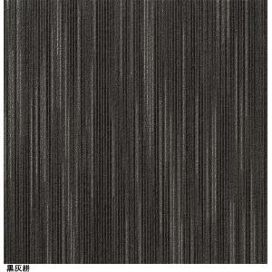 タイルカーペット/東リ 住宅用/スクエア 4200 スズカスリ/50×50cm/4色/1枚/10枚以上でご注文|lucentmart-interior|07