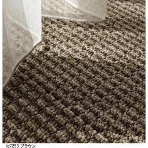 オーダーカーペット フリーカット カーペット/東リ/ミリティム2/4色/業務用 住宅用/見積もり用ページ|lucentmart-interior|11