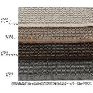 オーダーカーペット フリーカット カーペット/東リ/ミリティム2/4色/業務用 住宅用/見積もり用ページ|lucentmart-interior|17