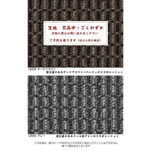 オーダーカーペット フリーカット カーペット/東リ/ミリティム2/4色/業務用 住宅用/見積もり用ページ|lucentmart-interior|08