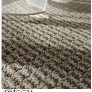 オーダーカーペット フリーカット カーペット/東リ/ミリティム2/4色/業務用 住宅用/見積もり用ページ|lucentmart-interior|09