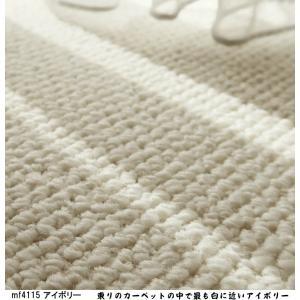 カーペット ラグマット/東リ/マスターフル/100×200cm 長方形 楕円 半円 他/7色/住宅用/日本製|lucentmart-interior|12