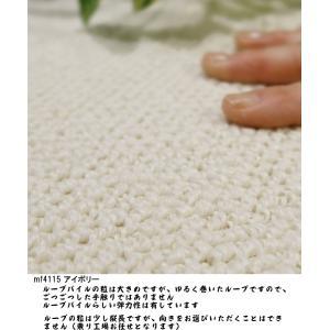 カーペット ラグマット/東リ/マスターフル/100×200cm 長方形 楕円 半円 他/7色/住宅用/日本製|lucentmart-interior|13