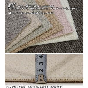 カーペット ラグマット/東リ/マスターフル/100×200cm 長方形 楕円 半円 他/7色/住宅用/日本製|lucentmart-interior|18