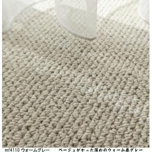 カーペット ラグマット/東リ/マスターフル/100×200cm 長方形 楕円 半円 他/7色/住宅用/日本製|lucentmart-interior|10