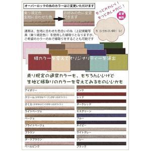 キッチンマット 廊下敷き/東リ/マスターフル/50×250cm 長方形 楕円 他/7色/住宅用/日本製 lucentmart-interior 19