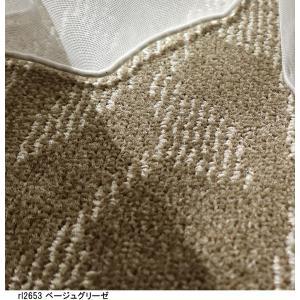 オーダーカーペット フリーカット カーペット/東リ/レアルタ/3色/業務用 住宅用/見積もり用ページ|lucentmart-interior|12